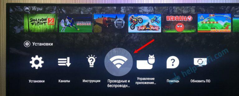 podkluchenie-naushnikov-k-tv_10.jpg