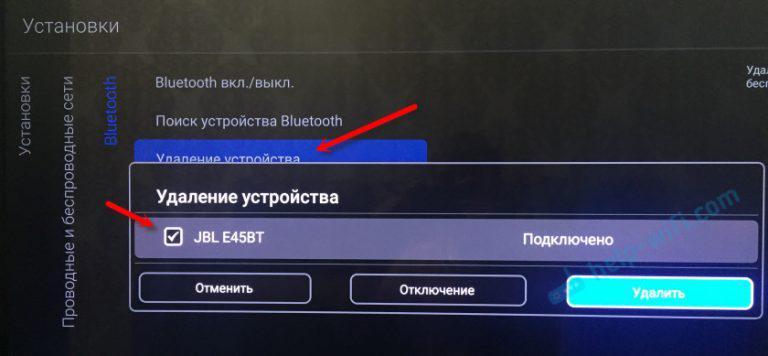 podkluchenie-naushnikov-k-tv_13.jpg