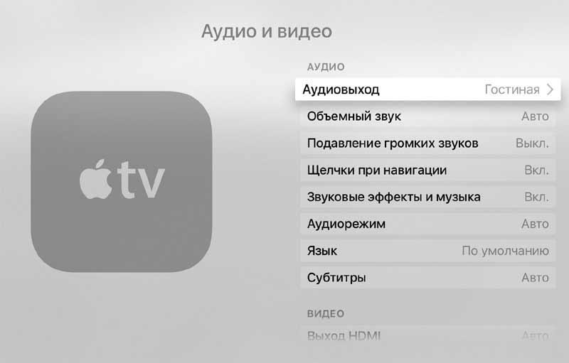 podkluchenie-naushnikov-k-tv_15.jpg